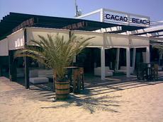 Слънчев Бряг - Club Cacao Beach